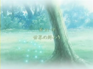 CLANNAD ~AFTER STORY~ 第21話 フル [H_264].mp4_000206406