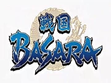 戦国BASARA #01.mp4_000105489