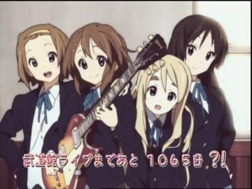 けいおん! 02曲目 「楽器!」.mp4_001154537