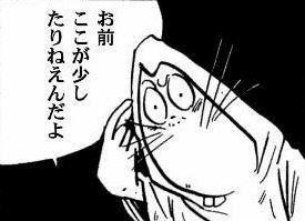 b0cf1012.jpg