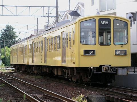 近江鉄道!