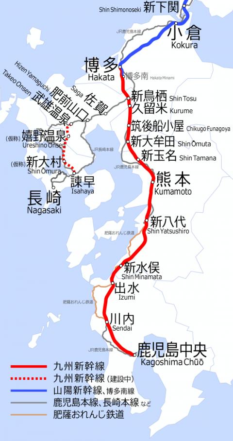 九州新幹線ルート