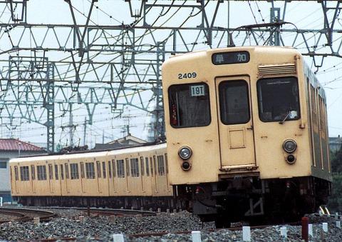 東武2000系電車