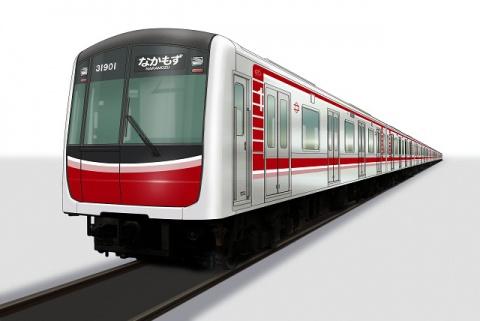 大阪市交通局30000系電車-1