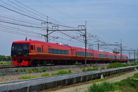 JR東日本253系1000番台電車