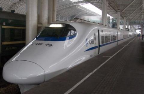 中毒高速鉄道CHR2型