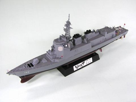 護衛艦みらい-1