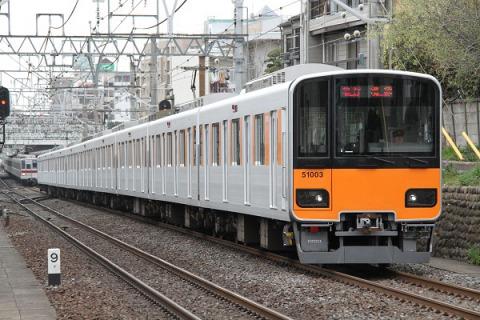 東武51003F-1
