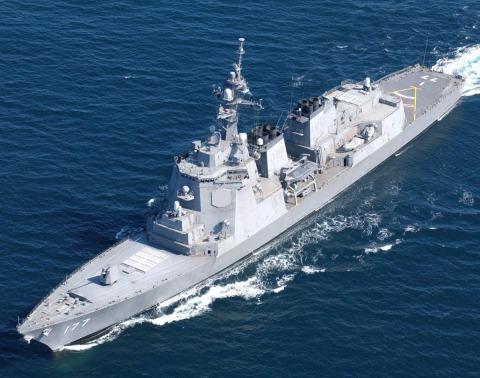 護衛艦あたご-1