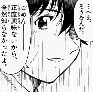 03_20110707194710.jpg