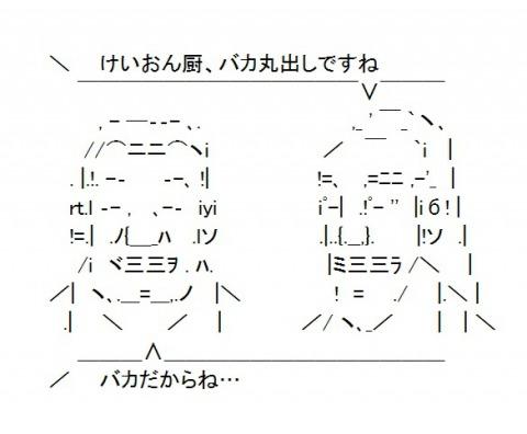 班長&沼川