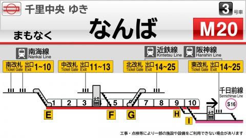 大阪市交通局30000系電車-5
