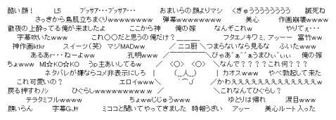 05_20110706074434.jpg