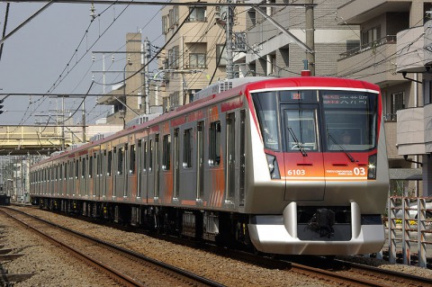 東急新6000系電車