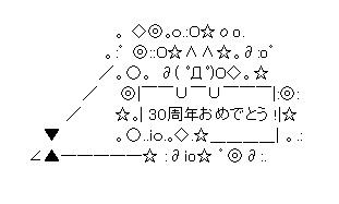 06_20110729160129.jpg