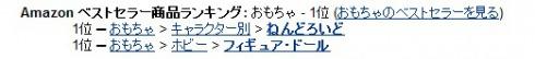 07_20110624083603.jpg