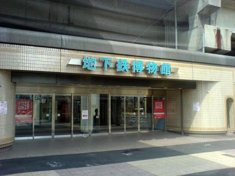 07_20110801145011.jpg