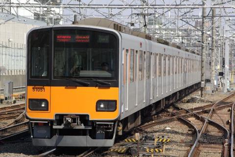 東武51051F-1