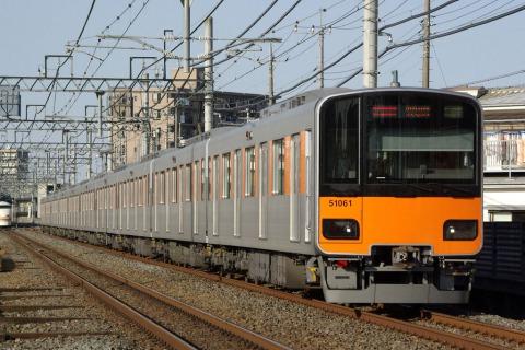 東武51061F-1
