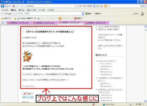 10_20110812133939.jpg