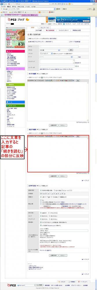 11_20110812133938.jpg