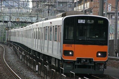 東武51072F-1