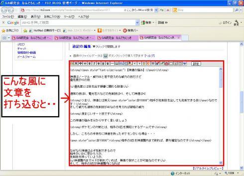 12_20110812133937.jpg
