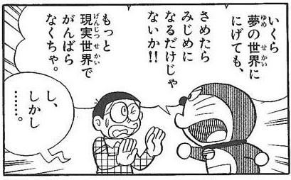 12bdd7f6.jpg
