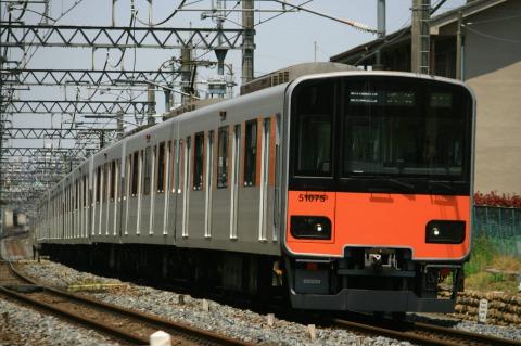 東武51075F-1