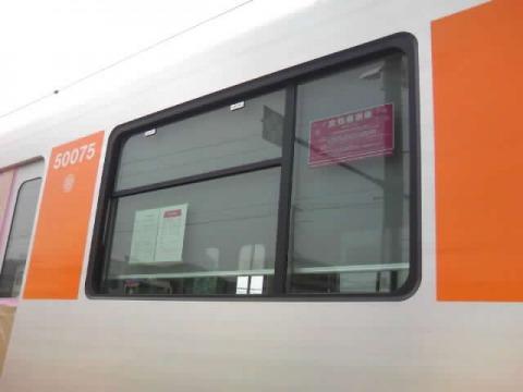 東武51075Fの窓