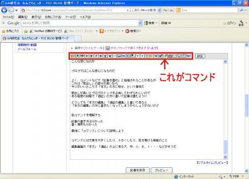 14_20110812134310.jpg
