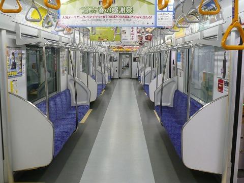 東武50070系車内