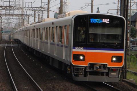 東武51093F-1