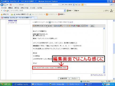 16_20110812134308.jpg
