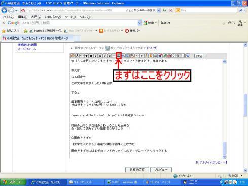 17_20110812134308.jpg