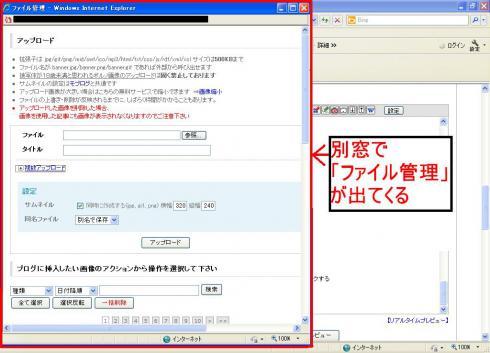 18_20110812134307.jpg