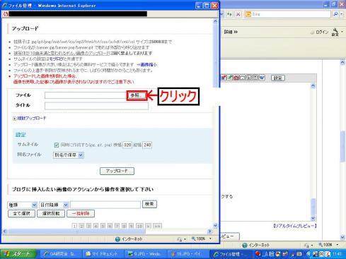 19_20110812134645.jpg