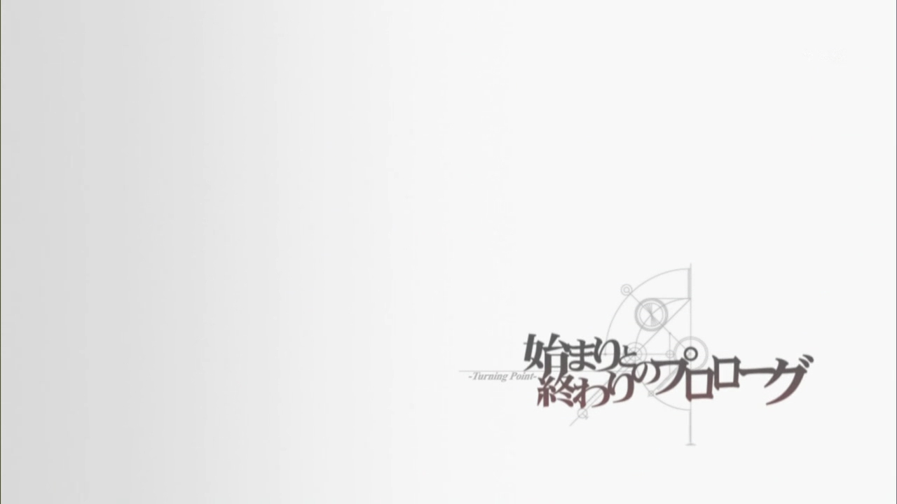 [Epic-Raws] Steins Gate - 01 (TVS 1280x720 x264 AAC).mp4_000065857