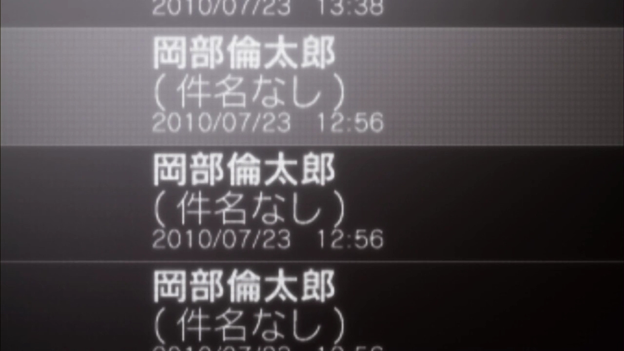 [Epic-Raws] Steins Gate - 01 (TVS 1280x720 x264 AAC).mp4_001302647