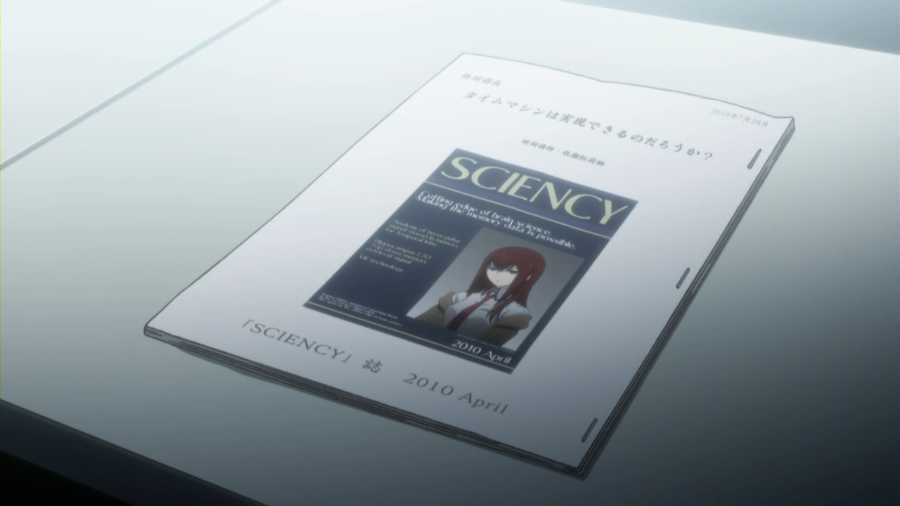 [Epic-Raws] Steins Gate - 02 (TVS 1280x720 x264 AAC).mp4_000181721