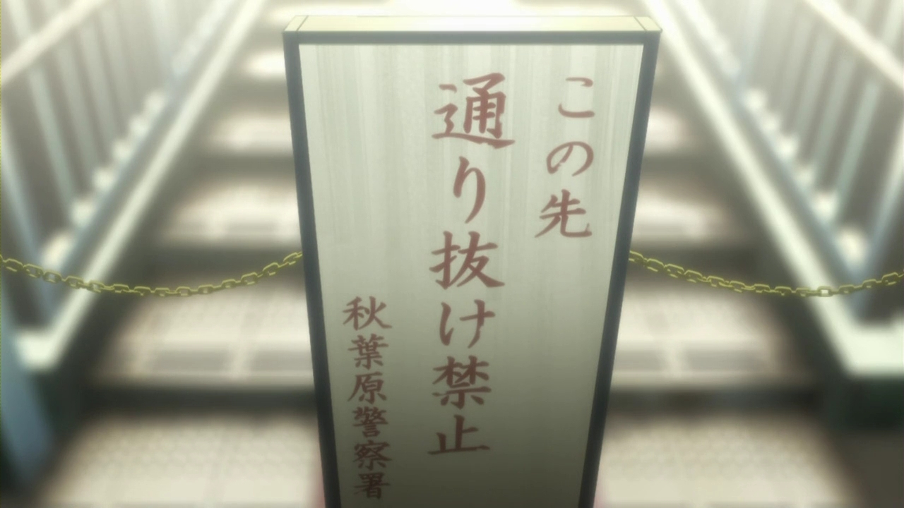 [Epic-Raws] Steins Gate - 02 (TVS 1280x720 x264 AAC).mp4_000483239