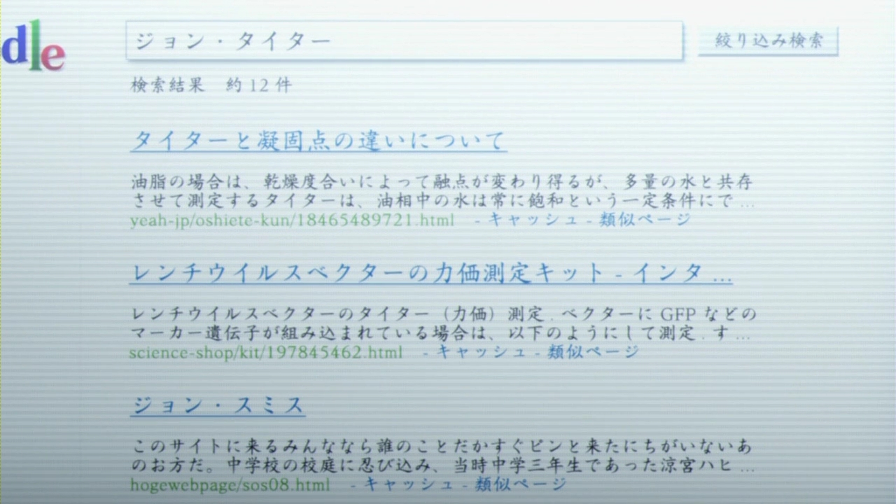 [Epic-Raws] Steins Gate - 02 (TVS 1280x720 x264 AAC).mp4_000813861