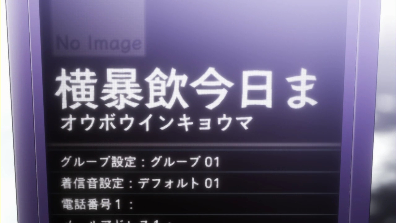 [Epic-Raws] Steins Gate - 02 (TVS 1280x720 x264 AAC).mp4_000984779