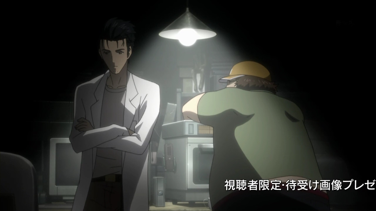 [Epic-Raws] Steins Gate - 02 (TVS 1280x720 x264 AAC).mp4_001194909