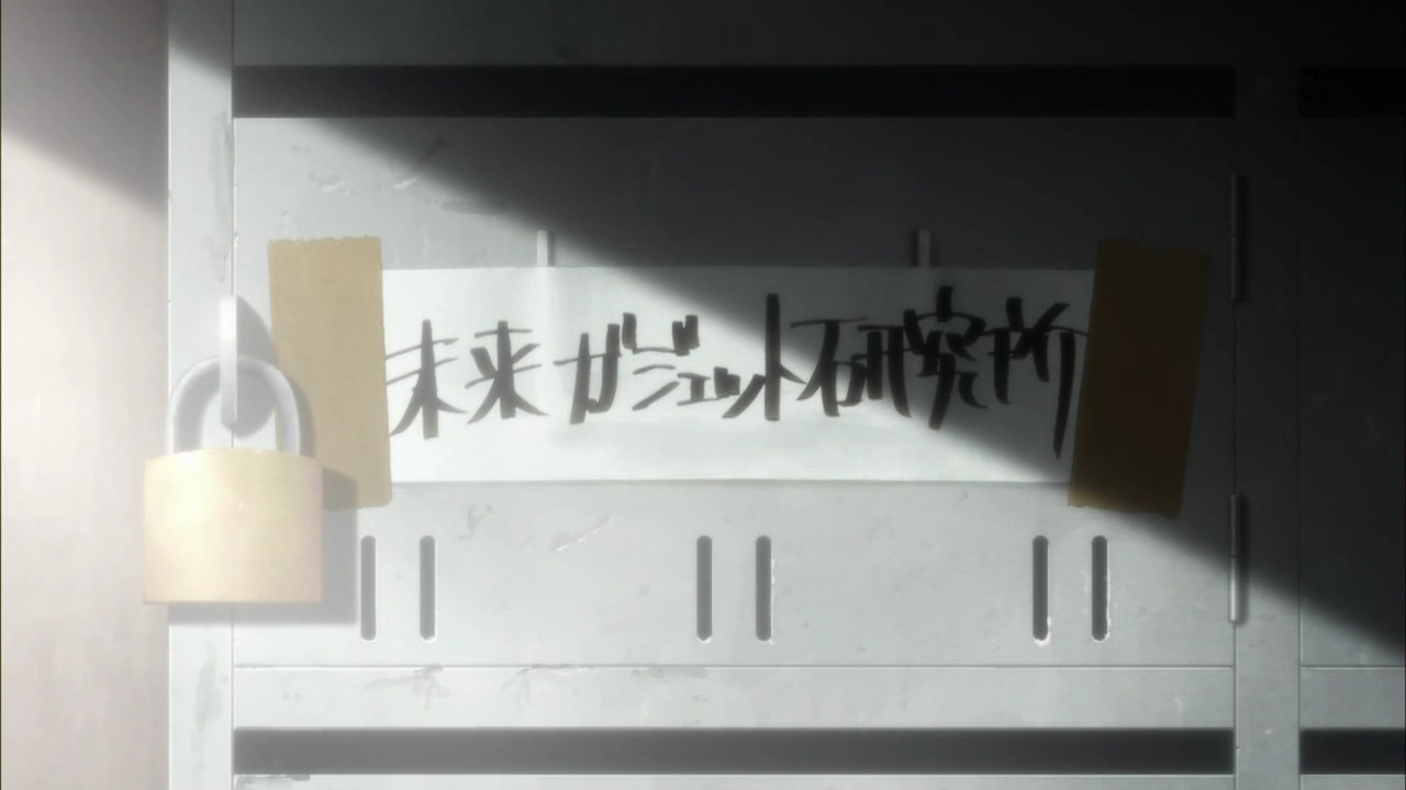 [Epic-Raws] Steins;Gate - 03 (TVS 1280x720 x264 AAC).mp4_000903386