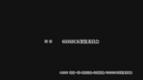 [Splazm] Gosick - 14 [b6daed01] (1)[22-55-33]