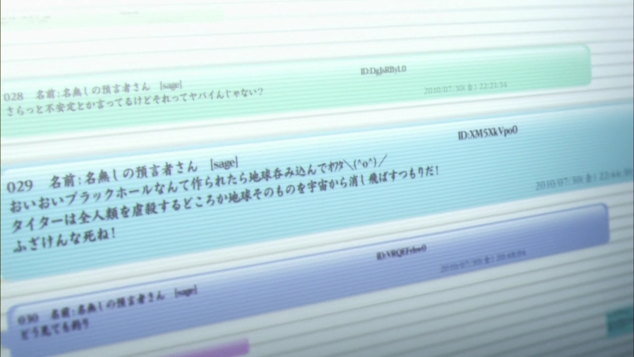 [Epic-Raws] Steins;Gate - 03 (TVS 1280x720 x264 AAC).mp4_000992896