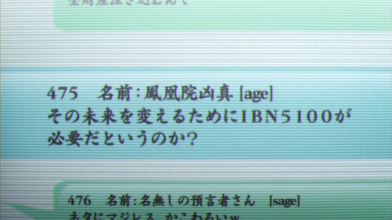 [Epic-Raws] Steins;Gate - 03 (TVS 1280x720 x264 AAC).mp4_001071351