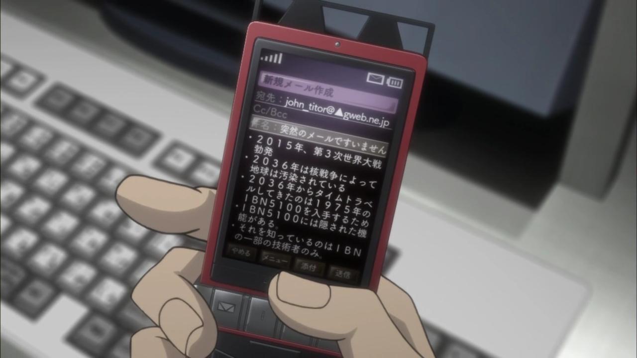 [Epic-Raws] Steins;Gate - 03 (TVS 1280x720 x264 AAC).mp4_001108473