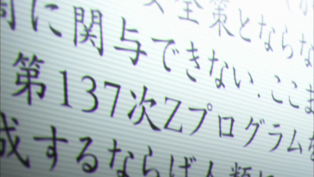 [Epic-Raws] Steins;Gate - 03 (TVS 1280x720 x264 AAC).mp4_001294904